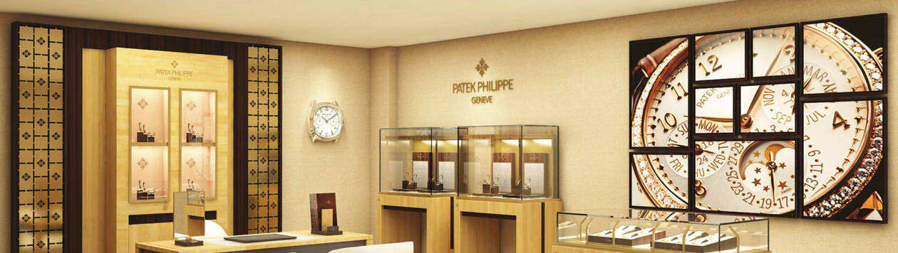jeweles by love patek philippe boutique